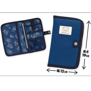 シュフトセイカツシャ(主婦と生活社)のリラックマ 財布 リラックマのお財布 長財布(キャラクターグッズ)
