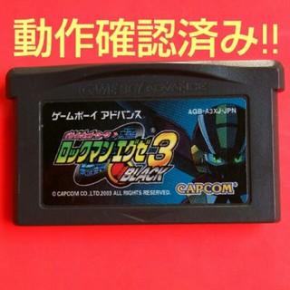 ゲームボーイアドバンス(ゲームボーイアドバンス)のエグゼ3 BRACK 動作確認済み ボールマン シャドウスタイル(携帯用ゲームソフト)