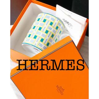 エルメス(Hermes)の新品未使用 エルメス タイセット プリンセス マクロ マグ HERMES (マグカップ)