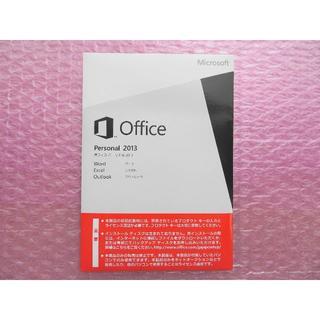 Microsoft - Microsoft Office 2013 Personal 開封品 認証保証
