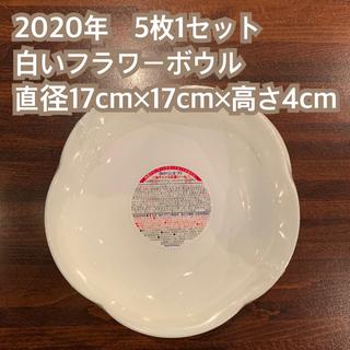 ヤマザキセイパン(山崎製パン)の2020年ヤマザキ春のパン祭り白いフラワーボウル(食器)