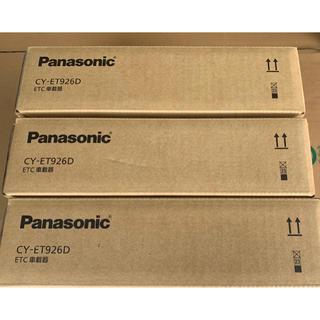 パナソニック(Panasonic)のETC車載器 Panasonic CY-ET926D 3個セット(ETC)