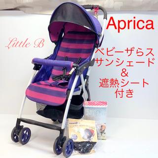 アップリカ(Aprica)のアップリカ☆サンシェード付*アメリカンポップ*超軽量コンパクトB型ベビーカー(ベビーカー/バギー)