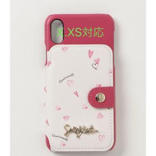 サミールナスリ(SMIR NASLI)の新品 iPhone Xケース(iPhoneケース)