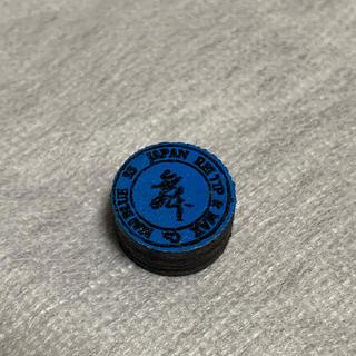 タップ REI レイタップ 舞ポケット用 14mm SS(ビリヤード)
