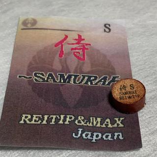 タップ 侍SAMURAI ホワイト S(ビリヤード)