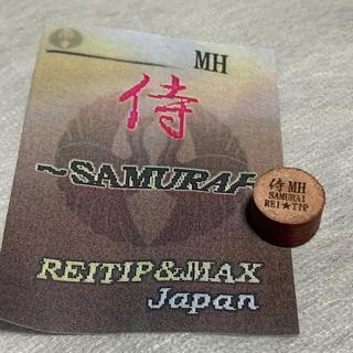 タップ 侍SAMURAI ホワイト MH(ビリヤード)
