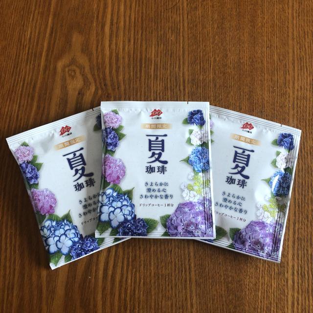 小川珈琲(オガワコーヒー)の小川珈琲 夏 ドリップコーヒー 食品/飲料/酒の飲料(コーヒー)の商品写真