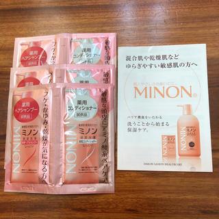 MINON - 『ミノン 』ヘアシャンプー・コンディショナー