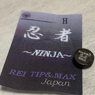 タップ 侍SAMURAI ブラック H(ビリヤード)