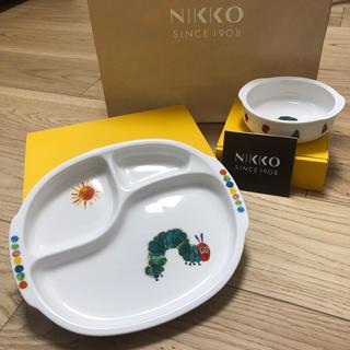 ニッコー(NIKKO)のNIKKO はらぺこあおむし こども食器セット(プレート/茶碗)