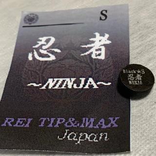 タップ 侍SAMURAI ブラック S(ビリヤード)