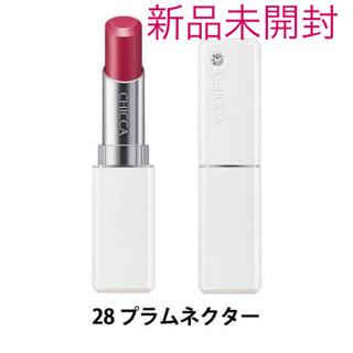 Kanebo - 新品 CHICCA メスメリック リップスティック プラムネクター 口紅