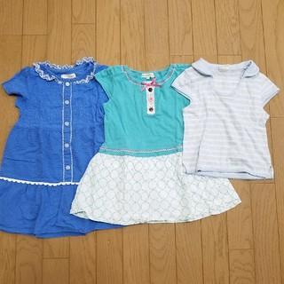 サンカンシオン(3can4on)の【100】ワンピース&Tシャツ まとめ売り(ワンピース)