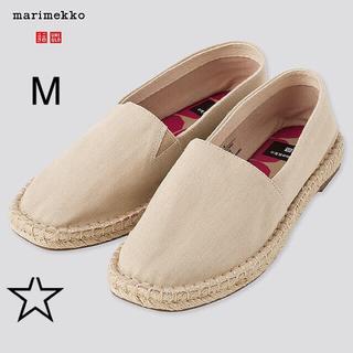 マリメッコ(marimekko)のmarimekko  UNIQLO 20ss シューズ(スリッポン/モカシン)