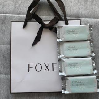 フォクシー(FOXEY)のFOXEY デオドラントシート 4つセット (制汗/デオドラント剤)