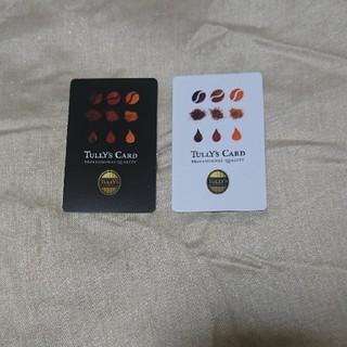 タリーズコーヒー(TULLY'S COFFEE)の【お得】TULLY'S カード 2種(コーヒー)