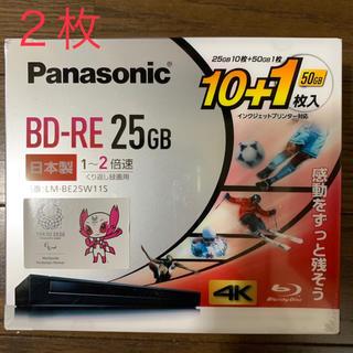 パナソニック(Panasonic)のPanasonic製のBD-RE 2枚セット②(その他)