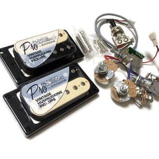 エピフォン(Epiphone)のEpiphone Alnico Classic Proゼブラ配線済ハーネスセット(エレキギター)
