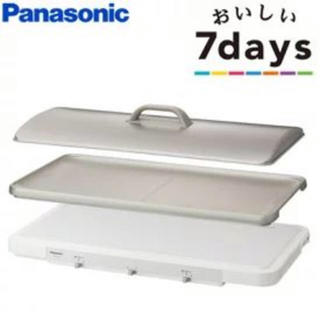 パナソニック(Panasonic)のPanasonic KZ-CX1-W IHデイリーホットプレート(ホットプレート)