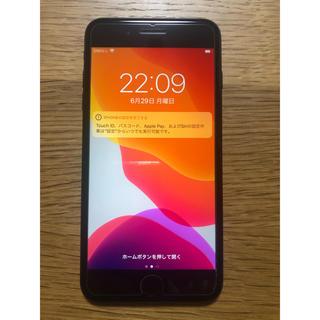 Apple - iphone7plus 128GB レザーケース付き アイフォーン