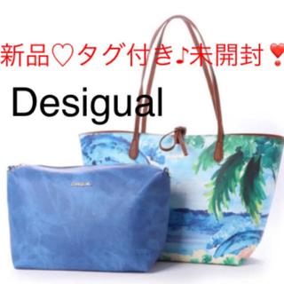 デシグアル(DESIGUAL)の新品✨定価11900円 デシグアル ショルダーバッグ  (ショルダーバッグ)