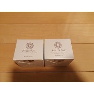 パーフェクトワン(PERFECT ONE)の【送料無料】パーフェクトワン モイスチャージェル 75g 2個セット(オールインワン化粧品)