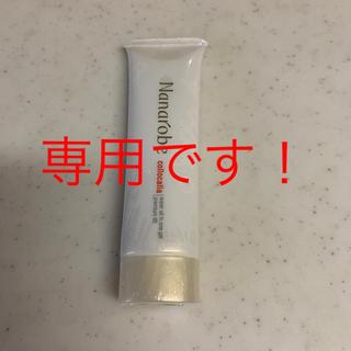 コンビ(combi)のナナローブオールイワンジェル☆プレミアムリフト(オールインワン化粧品)