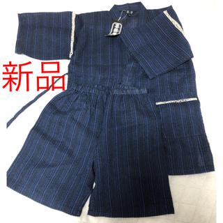 ☆7月末削除予定・週末限定お値下げ☆ 甚平 子供用 150センチ(甚平/浴衣)