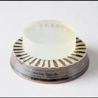 ムジルシリョウヒン(MUJI (無印良品))の小石原ポタリー 小石原焼 石鹸置き(テーブル用品)