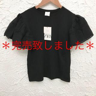 ザラ(ZARA)のカットソー/164㎝/ZARA (Tシャツ/カットソー)