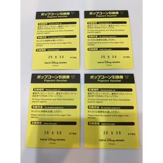 ディズニー(Disney)のポップコーン チケット ディズニー 引き換え券 ディズニーランド シー(フード/ドリンク券)