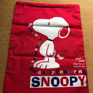 スヌーピー(SNOOPY)のスヌーピー 赤巾着 綿 便利な大きさ(その他)