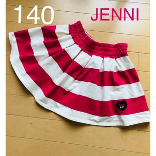 JENNI - 美品 JENNI ボーダー スウェット スカート  140 ピンク