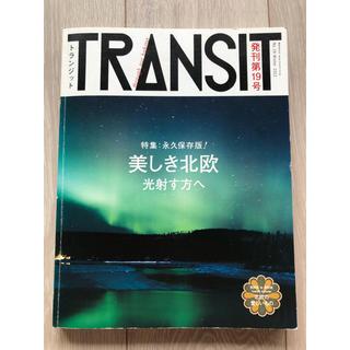 コウダンシャ(講談社)のtransit トランジット 19号(地図/旅行ガイド)