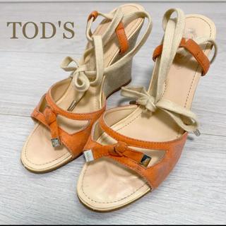 トッズ(TOD'S)のTOD'S トッズ 23.0 コーラルピンク サンダル(サンダル)