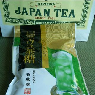 竹茗堂 ウス茶糖 300g(茶)