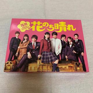 ジャニーズ(Johnny's)の【最終値下げ】花のち晴れ~花男Next Season~ DVD-BOX(TVドラマ)