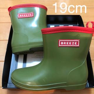 ブリーズ(BREEZE)のBREEZE 19cm レインブーツ(長靴/レインシューズ)