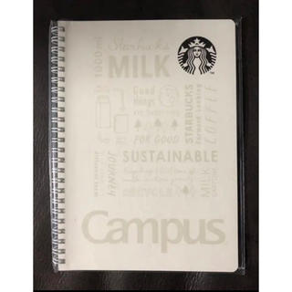 Starbucks Coffee - スターバックスキャンパスリングノート ホワイト