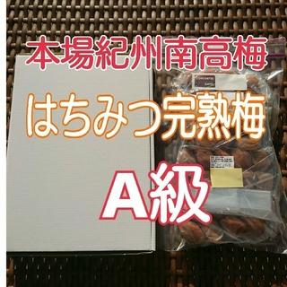 【容器無し】ゆうパケット発送♪ はちみつ完熟梅 300g×2 (A級品)(漬物)