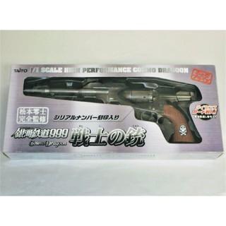 タイトー(TAITO)の◆タイトー コスモドラグーン 戦士の銃 No.1 松本零士 銀河鉄道999(その他)