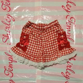 シャーリーテンプル(Shirley Temple)のシャーリーテンプル ギンガムチェック ショートパンツ110(パンツ/スパッツ)