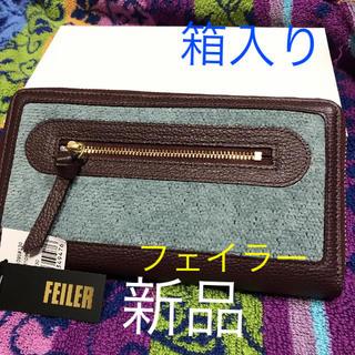 フェイラー(FEILER)のラスト価格❗️新品🌸フェイラー🌸長財布 ユニ(財布)