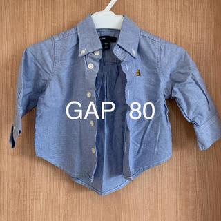 ギャップ(GAP)のbaby gap シャツ 80(シャツ/カットソー)