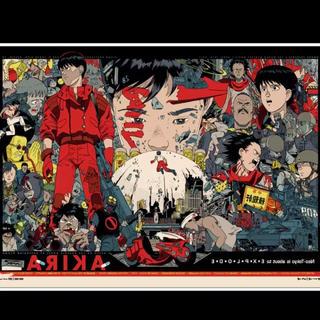 【アキラ】AKIRA ポスター(ポスター)