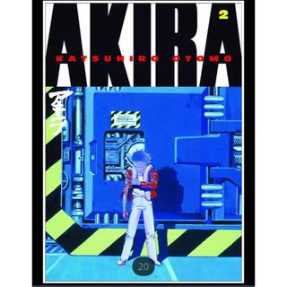 【金田一明】アキラ AKIRA ポスター(ポスター)