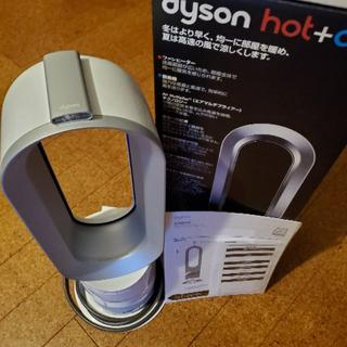 ダイソン(Dyson)のdyson hot&cool AM05(その他)
