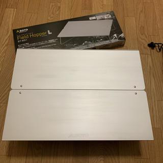 シンフジパートナー(新富士バーナー)のSOTO フィールドホッパー L ST-631 コンパクトテーブル 新品未使用(テーブル/チェア)