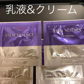 ロートセイヤク(ロート製薬)のステムサイエンス⭐️各2個 エピステームステムサイエンス (サンプル/トライアルキット)